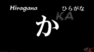 Hiragana Typography Kanji 1920x1080 Wallpaper