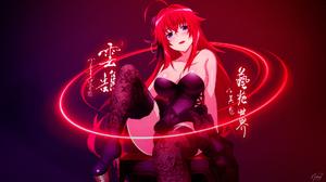 Gremory Rias Readhead Kanji Neon Red Studio Anime Girls Anime Barefoot 1920x1080 Wallpaper