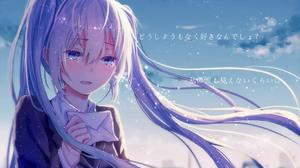 Anime Girls Anime Long Hair Crying Twintails Letter Vocaloid Hatsune Miku Mimengfeixue 2640x1866 Wallpaper