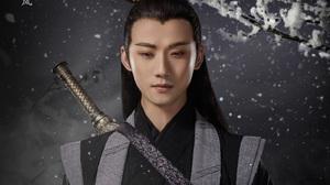 Song Lan Li Bo Wen 3064x2640 Wallpaper