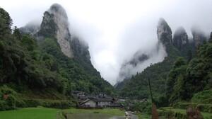 Trees Mountains Village Landscape China Zhangjiajie National Park 3008x2000 wallpaper