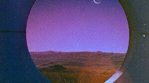 Portrait Display Moon Window Landscape 1035x1676 Wallpaper