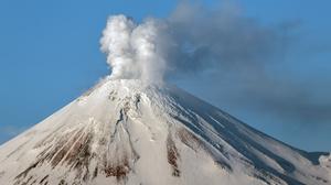 Earth Volcano 2400x1600 Wallpaper