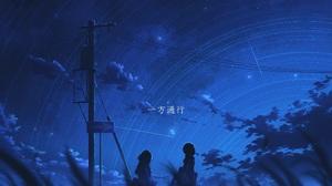 Sky Girl Stars 2360x1367 Wallpaper