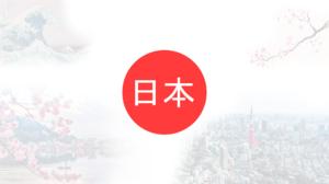 Japan Cherry Blossom Tokyo Waves Kanagawa Simple Bright 1920x1080 Wallpaper
