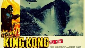King Kong 1440x900 Wallpaper