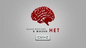 White Background Text Cyrillic Brain Red 1485x1080 Wallpaper