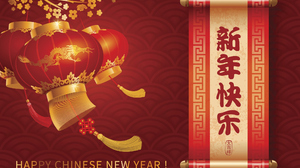 Chinese New Year Decoration Red 2122x1413 Wallpaper
