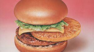 Burger Vaporwave Retrowave Fast Food 1280x1021 wallpaper