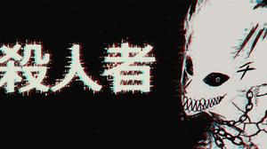 Smile Creepy Demon Glitch Art Photoshop Minimalism Scar On Cheek Chains Shark Teeth Large Eyes 4957x2160 Wallpaper