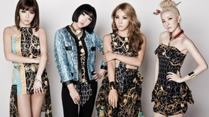 Music 2NE1 1332x814 Wallpaper