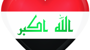 Flag Flag Of Iraq Heart 6000x5184 Wallpaper