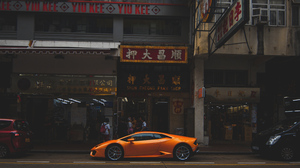 Hong Kong Lamborghini Lamborghini Aventador 5184x2916 Wallpaper