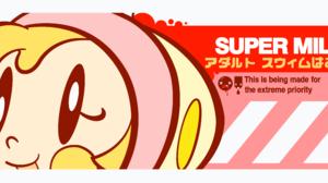 Super Milk Chan TV Bumper Adult Swim Red Pink Yellow White 9449x2092 Wallpaper