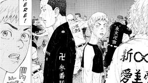 Anime Tokyo Revengers 2048x1458 wallpaper