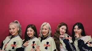 Itzy K Pop Girl Band Asian Korean Women 1440x1052 Wallpaper