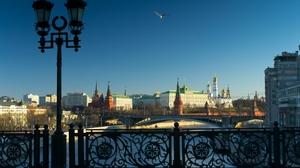 Bridge City Moscow River Russia 2491x1643 Wallpaper