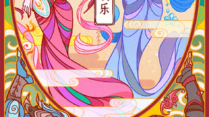 Dota 2 Akimo Lina Crystal Maiden DOTA2 Chinese New Year 1024x2217 Wallpaper