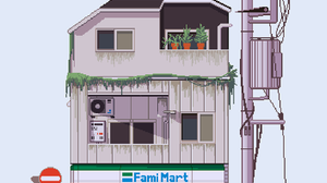 Pixel Art Japan Store Front Nelson Wu 1080x1920 Wallpaper