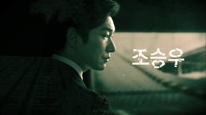 Forest Of Secrets Korean Men Actor Profile 1920x1080 Wallpaper