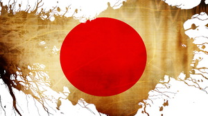 Misc Flag Of Japan 2560x1600 Wallpaper