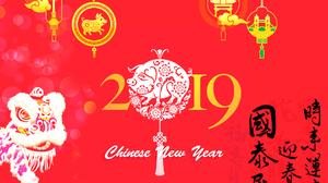 Chinese New Year 1920x1200 Wallpaper