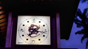 Clock Kanji Seiko 3840x2160 Wallpaper