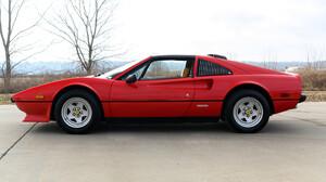 Car Ferrari 308 Gtsi Quattrovalvole Old Car Red Car Sport Car 2048x1363 Wallpaper