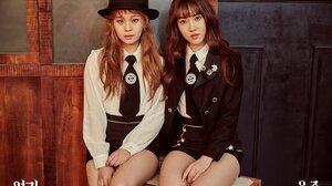 Gfriend K Pop Brunette Women South Korea Korean Dancer Eunha Umji Sowon Yerin SinB Yuju Asian Musici 1500x1000 wallpaper