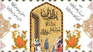 Holiday Nowruz 1920x1200 Wallpaper