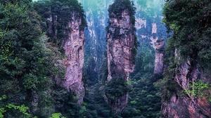 China Cliff Nature Rock 2048x1365 wallpaper