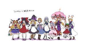 Alice Margatroid Chen Touhou Flandre Scarlet Marisa Kirisame Ran Yakumo Reimu Hakurei Remilia Scarle 1366x768 Wallpaper
