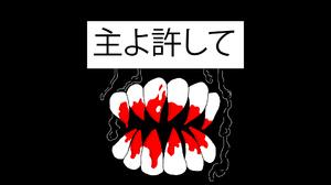 Hiragana Drawing Teeth Crying 1920x1080 Wallpaper