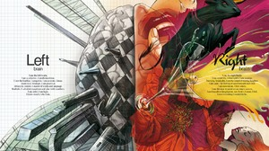 Artistic Brain 1684x1191 Wallpaper
