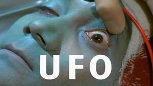Martian British Sci Fi Ufo Tv Show 1920x1080 Wallpaper