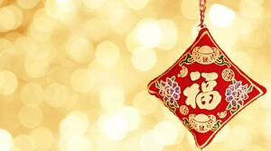Holiday Chinese New Year 1920x1200 Wallpaper