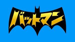 Batman Batman Symbol Batman Logo 1440x900 Wallpaper