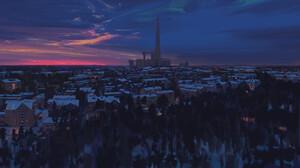 Cityscape Night 2000x1125 wallpaper