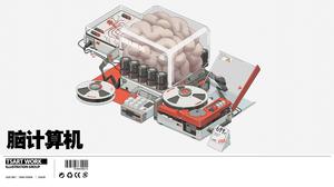 Brain Science Fiction Tape Recorder Capacitors Robotics Chinese Character T5 Futuristic 2560x1440 Wallpaper