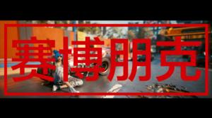 Cyberpunk Cyberpunk 2077 Samurai Kanji 2560x1440 Wallpaper